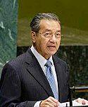Mahathir Mohamad addressing the UN 2003.jpg