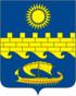 阿纳帕徽章