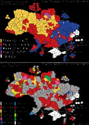 Ukrainian parliamentary election, 2014.png