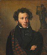 Kiprensky Pushkin.jpg