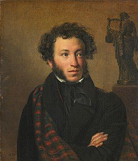 Alexander Pushkin by Orest Kiprensky, 1827