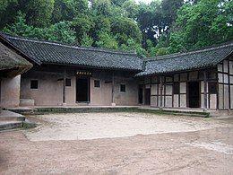 Zhu De's Former Residence.jpg