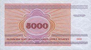 Belarus-1998-Bill-5000-Reverse.jpg