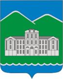 Coat of Arms of Kyshtym (Chelyabinsk oblast).png