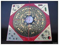 Fengshui Compass.jpg