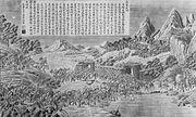 The Battle to retake Qianzhou.jpg