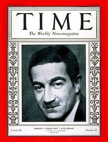 1927 Time cover featuring Arlen