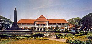 瑪瑯市政廳