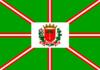 库里奇巴旗帜