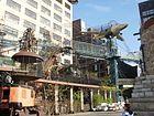 City Museum outdoor structures.jpg