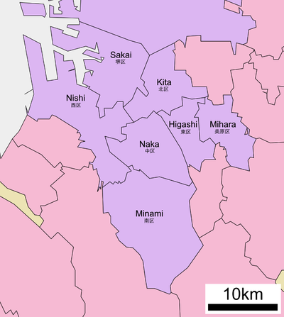 A map of Sakai's Wards