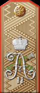 沙俄陆军元帅平板肩章