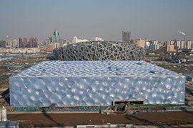 Beijing National Aquatics Centre 1.jpg