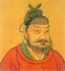 Emperor Gaozu of Later Jin Shi Jingtang.jpg