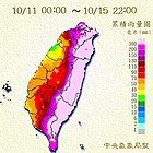 Khanun Oct 11-15 2017 Precipitation Accumulated in Taiwan.jpg