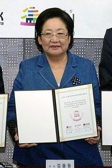 Kim Eul-Dong.jpg