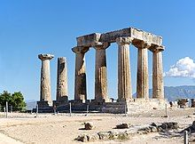 Several stone columns