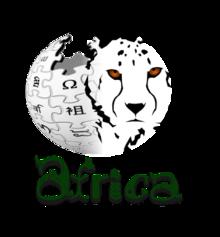 Wikiindaba-Cheetah.png