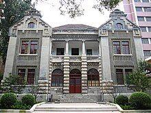 Memorial Hall of Jinan Incident 2009-08.jpg