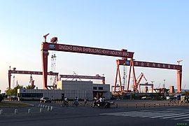 Qingdao Beihai Shipbuilding Heavy Industry (BSIC) - panoramio.jpg
