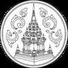 素叻他尼府官方图章