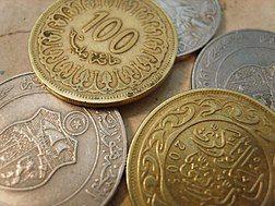 Tunisian dinars and millimes.jpg