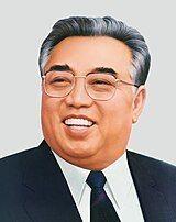 Kim Il Sung Portrait-2.jpg