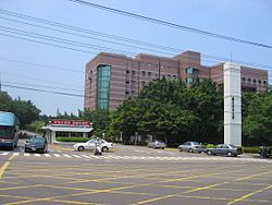 NTHU entrance.JPG