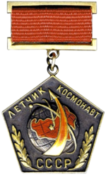 Pilot-Cosmonaut of the USSR.png
