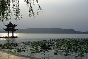 West Lake.JPG