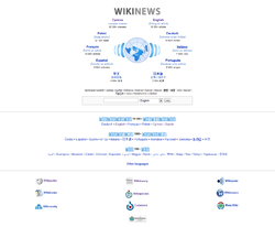 Detail of the Wikinews multilingual portal main page.