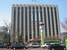 Central Government Complex of Korea.JPG