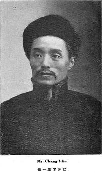 Zhang Yilin.jpg