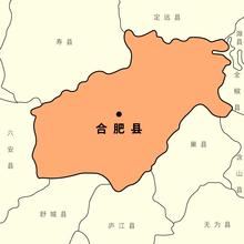 合肥县地图.png