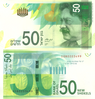 50 New Sheqalim2014 Obverse & Reverse.png