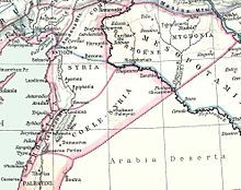 Asia minor-Shepherd 1923 Syria.jpg