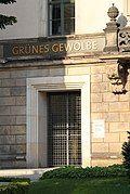 Green Vault, Dresden