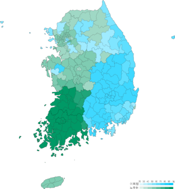 Presidential election of South Korea 2002 result by municipal divisions.png