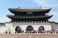 광화문 Gwanghwamun 光化门 - panoramio.jpg