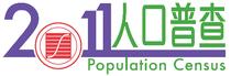 2011 Hong Kong Population Census.png