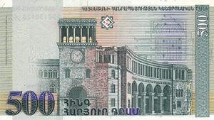 500 Armenian dram - 1999 (reverse).png