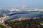 World Game 2009 stadium