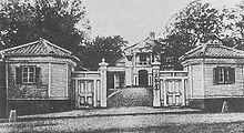 Ministry of Industry in Meiji era.JPG