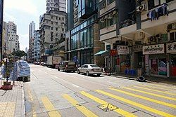 Yee Kuk Street 2015.jpg
