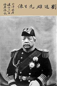 Liu Guanxiong4.jpg