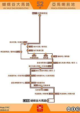 Macau bus route 52.jpg