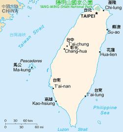 阳明山国家公园 Yangmingshan National Park位置图