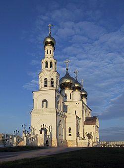变容大教堂