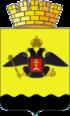 新罗西斯克徽章