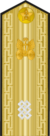 Hushuuch (Transport) 1944-1972.png